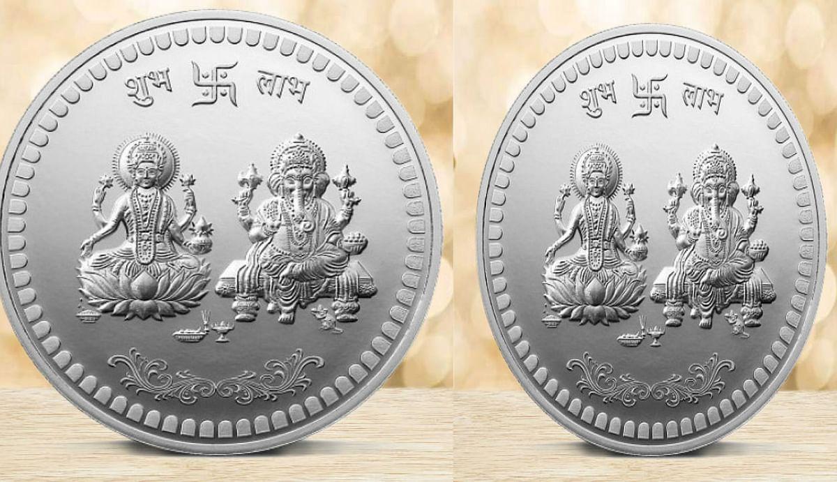 Dhanteras 2020 : बाजार में खरीदने जा रहे हैं सोने या चांदी का सिक्का, तो ऐसे करें असली-नकली की पहचान
