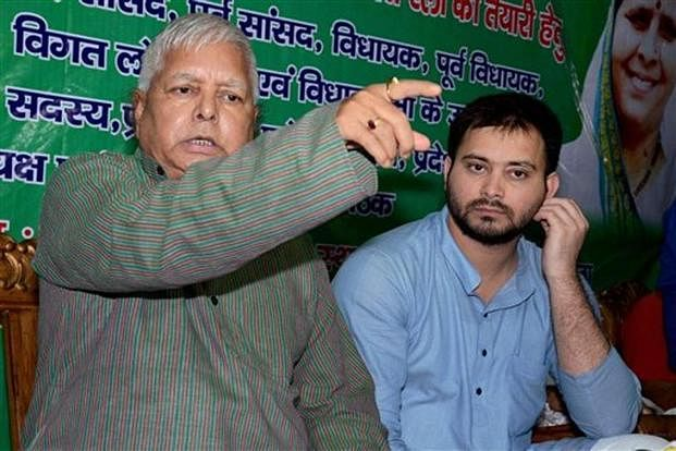 Bihar News: 41 महीने बाद बिहार पॉलिटिक्स में Lalu Yadav की डायरेक्ट एंट्री! RJD नेताओं संग करेंगे बैठक, JDU ने किया अटैक