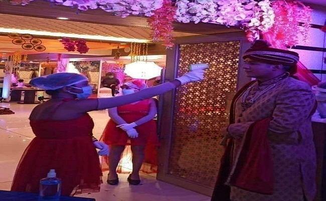 Bihar corona guidelines: बिहार के शादी समारोह में हुई यह गलती तो समारोह स्थल होंगे सील, कोरोना रोकथाम के लिए नई गाइडलाइन जारी...