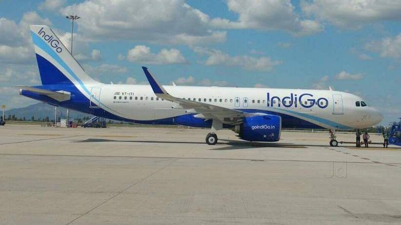 दरभंगा एयरपोर्ट से शुरू होगी Indigo की सेवा, अप्रैल में इन दो शहरों के लिए उड़ेंगे विमान