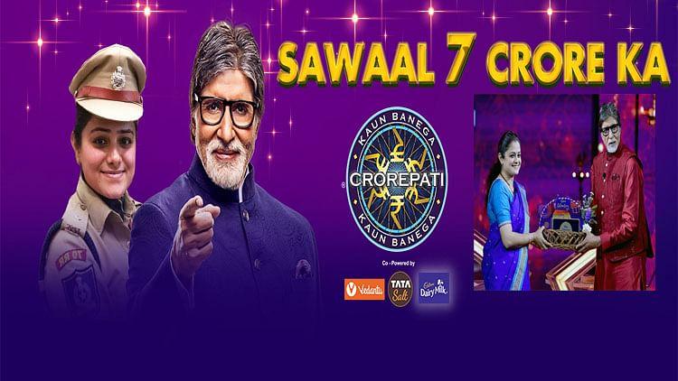 KBC 12 Updates : 7 करोड़ के इस सवाल में उलझी मोहिता शर्मा, क्विट किया शो, जीते 1 करोड़ रुपये,  देखें आज के प्ले अलॉन्ग विजेताओं की लिस्ट