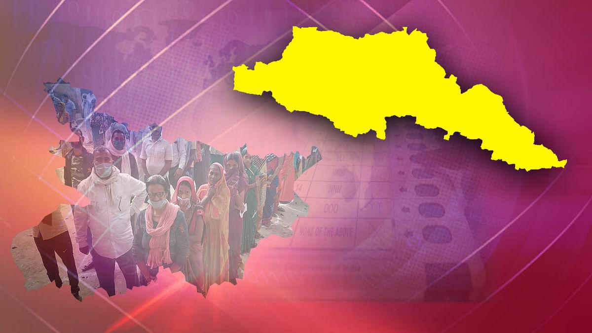 Gopalganj, Bihar Chunav 2020 Result  Updates: बैकुंठपुर से राजद के प्रेम शंकर प्रसाद जीते, देखिए लेटेस्ट अपडेट