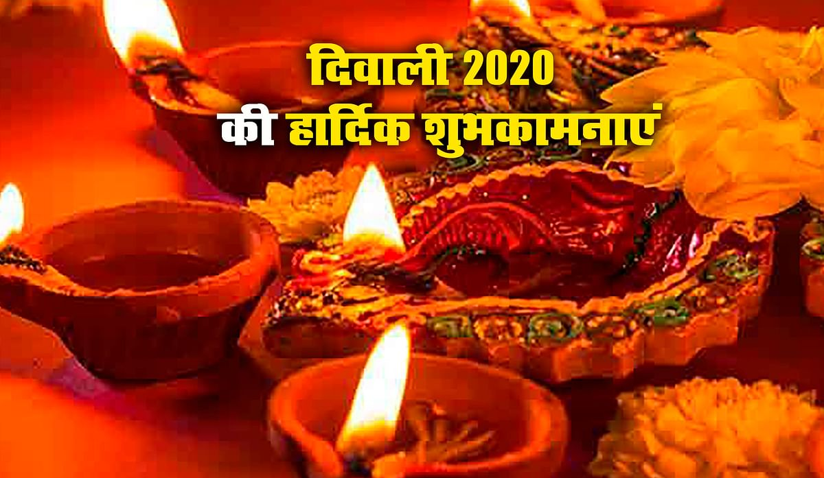 Happy Diwali Wishes Quotes Messages Images 4