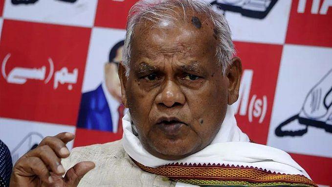 Bihar Chunav 2020 Result: क्या बिहार में टूट जाएगी कांग्रेस!, मांझी के ऑफर से मची सियासी खलबली