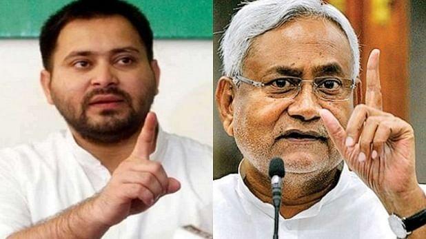 Bihar News : RJD-JDU के बीच ट्विटर जंग में 'सांड और भैंस' की हुई एंट्री ! जानें क्या है पूरा मामला