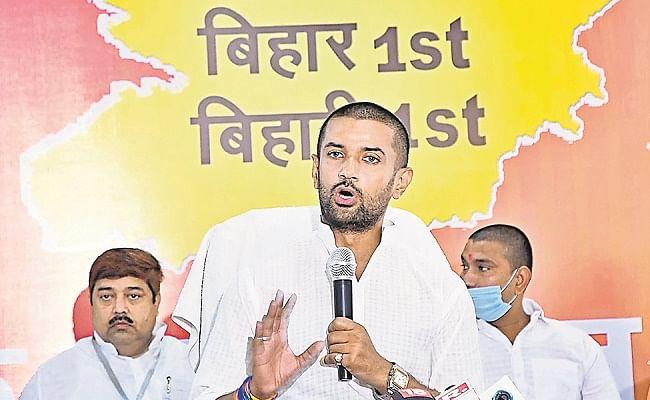 Bihar Election 2020 : चिराग की दो टूक, पीएम मोदी के साथ है LJP, न कि बिहार भाजपा के साथ