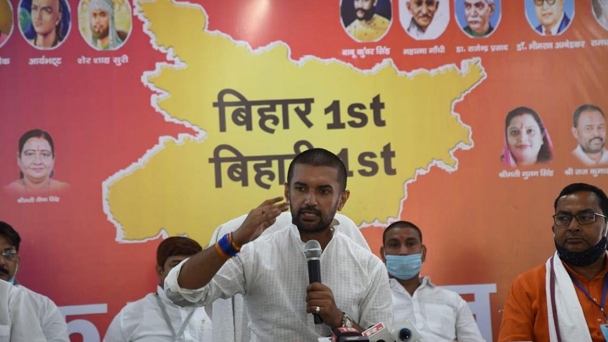 Bihar Election Result 2020:  बिहार चुनाव में मात्र एक सीट... चिराग पासवान का राजनीतिक करियर अब क्या होगा?
