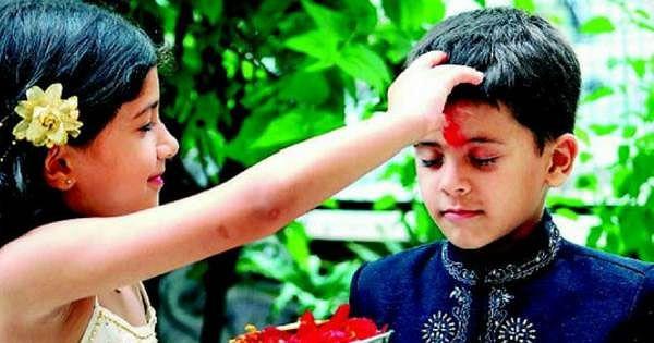 Happy Bhai Bhaiya Dooj 2020 Wishes Images, Quotes, Status: कामयाबी तुम्हारे कदम चूमे . . .  भाई दूज के अवसर पर भेजें अपने भाइयों को बधाई संदेश