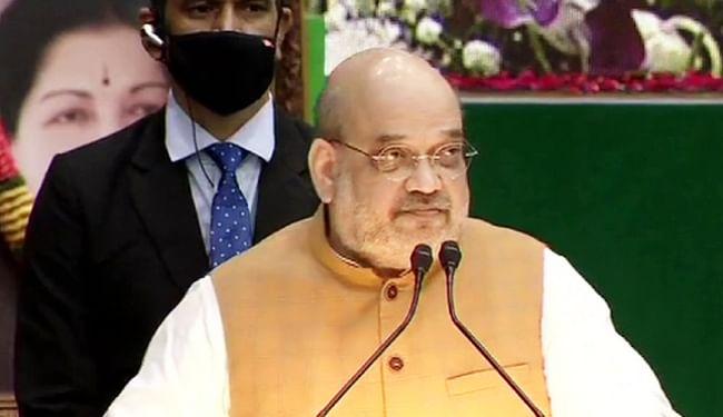 BJP का मिशन 2021 : अमित शाह ने करोड़ों की योजनाओं का किया शिलान्यास, कांग्रेस पर बोला हमला, कहा...