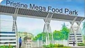 खाद्य प्रसंस्करण यूनिट के लिए बिहार के किसी उद्यमी ने नहीं किया आवेदन, संभावनाओं के बावजूद वंचित रहा खगड़िया फुड पार्क