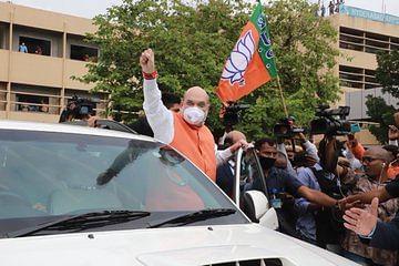 हैदराबाद निकाय चुनावः भाग्य लक्ष्मी मंदिर में पूजा के बाद गृह मंत्री अमित शाह का रोड शो, उमड़ा जनसैलाब,VIDEO