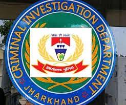छात्रवृत्ति घोटाले की होगी सीआइडी जांच !, झारखंड अनुसूचित जाति आयोग ने भी मांगा ब्योरा