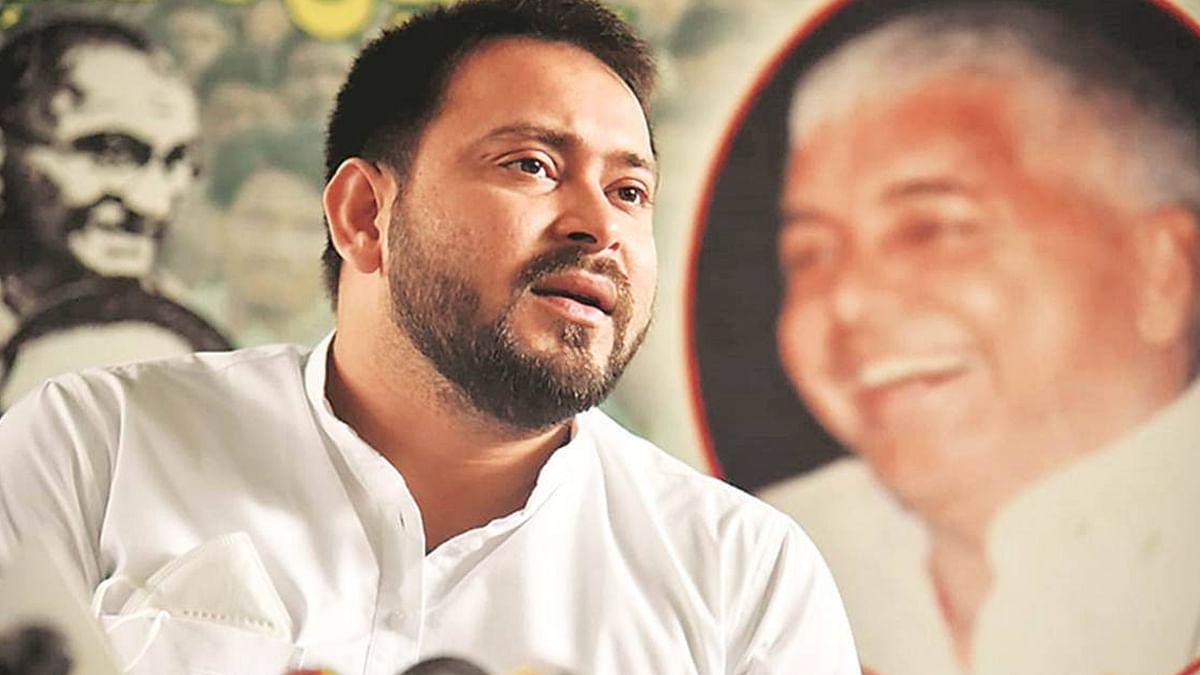 बिहार चुनाव 2020 की सबसे चर्चित राघोपुर विस सीट में BJP की जोर आजमाइश, जुटी है यादव वोटरों में सेंध लगाने में, जानें यहां का इतिहास