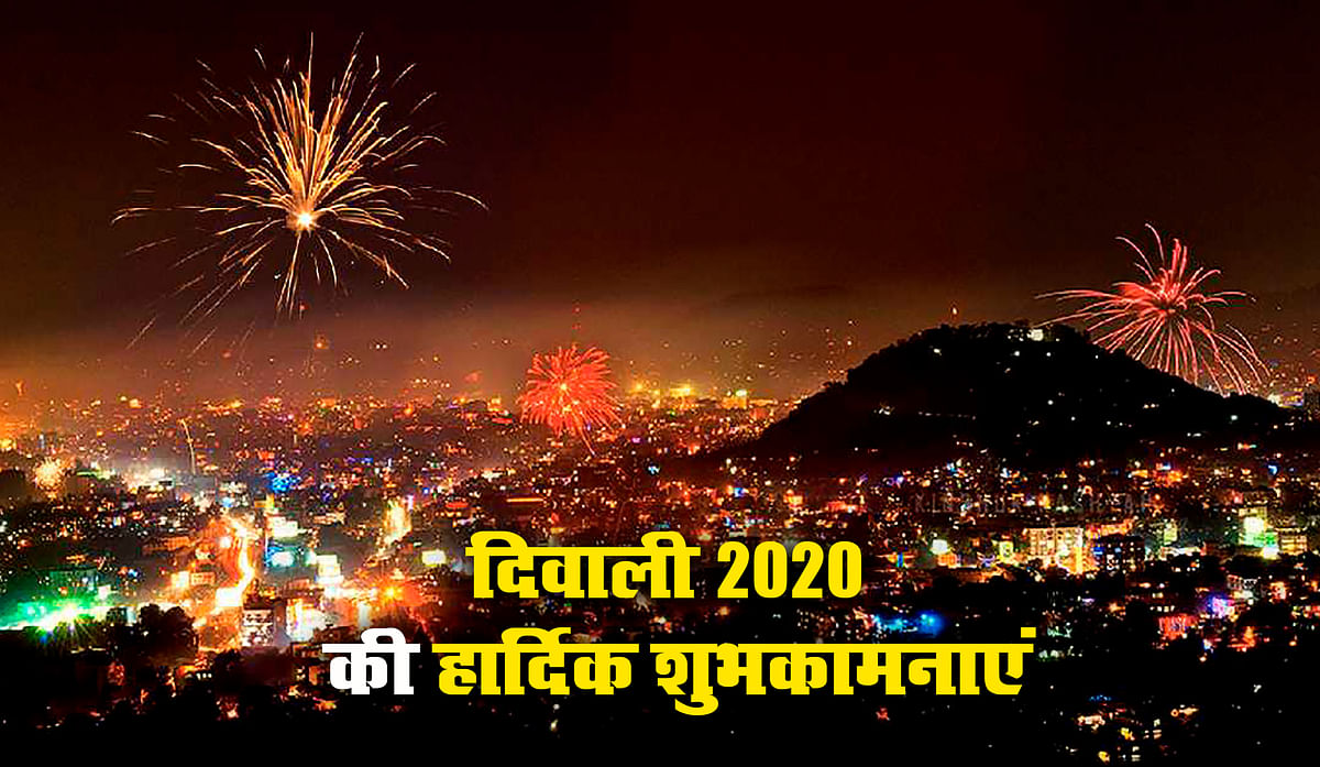 Happy Diwali Wishes Quotes Messages Images 9