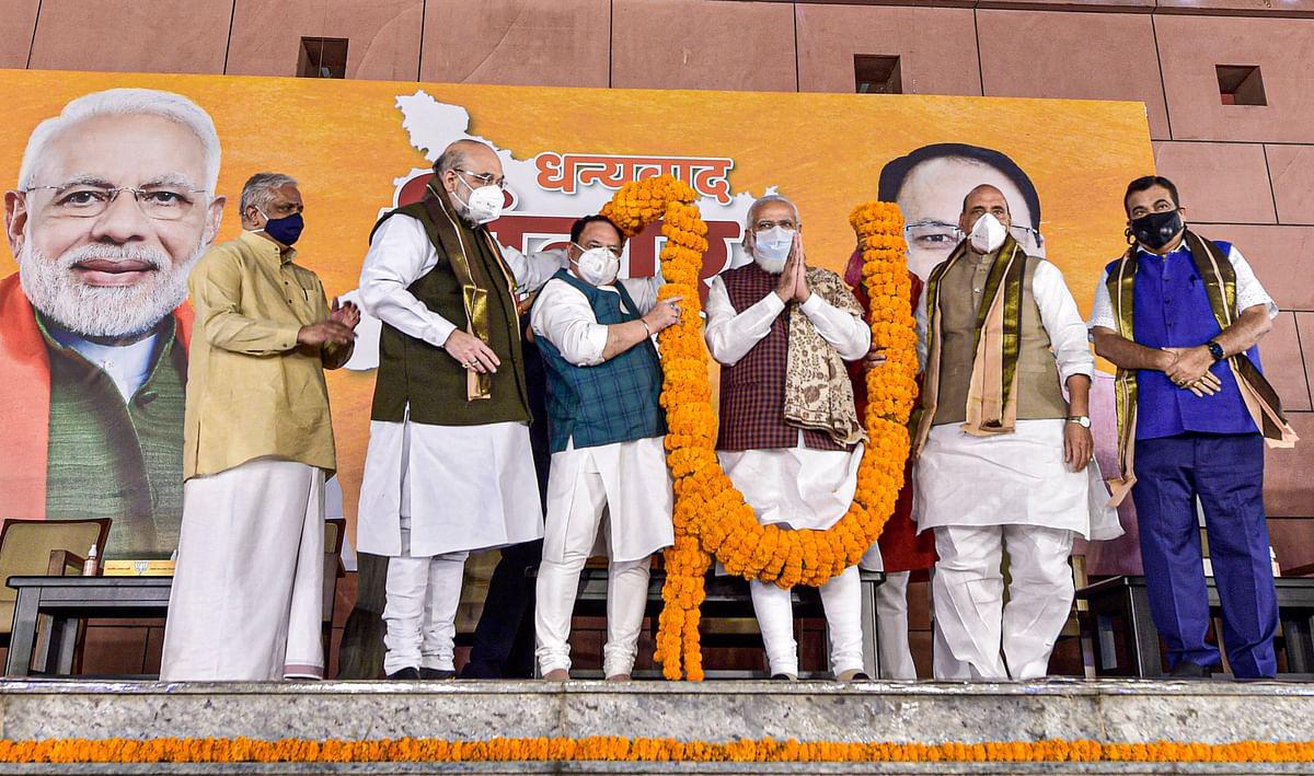 बिहार के रास्ते बंगाल फतह, तृणमूल कांग्रेस के गढ़ में BJP का 'मिशन इलेक्शन 2021' कितना कारगर?