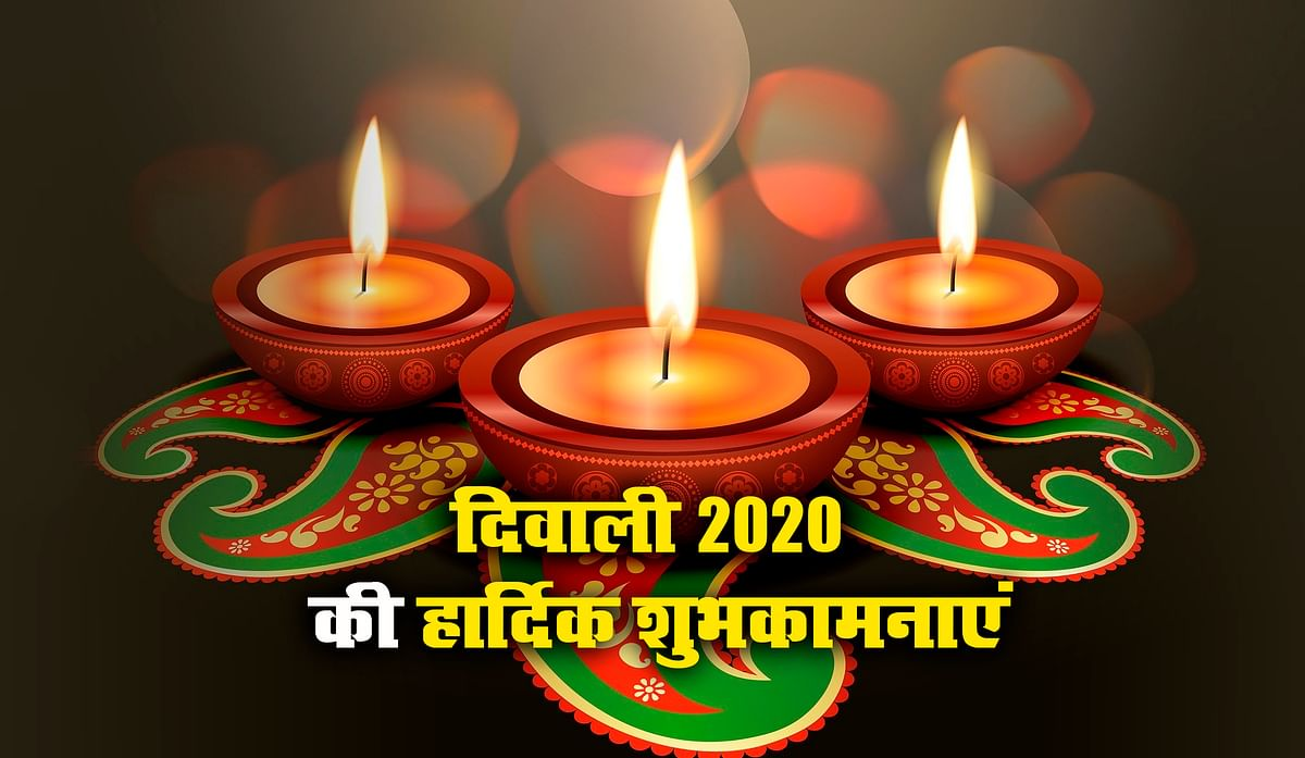 Happy Diwali Wishes Quotes Messages Images 1