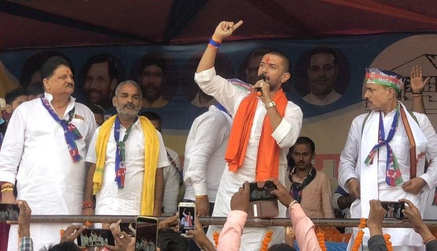 चले थे BJP के साथ सरकार बनाने, बिखर गए अरमान, 'बुड़बक चिराग' पर Twitter यूजर्स ने लिए मजे
