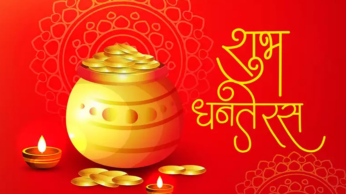 Happy Dhanteras Wishes Quotes 2