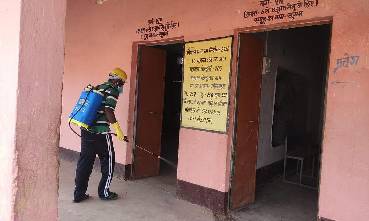 Muzaffarpur News : चुनाव को लेकर आयोग की तैयारी पूरी, 76 कंपनी सीपीएफ की बूथों पर होगी तैनाती