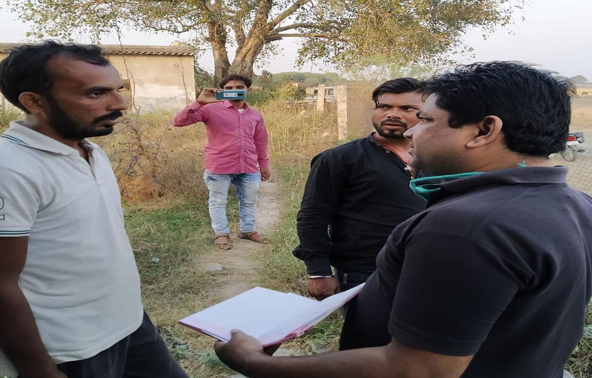 हैदरनगर में बिजली चोरी व बकायेदार के खिलाफ अभियान, 7 लोगों से लाखों की हुई वसूली