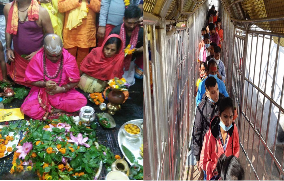 Kartik Purnima 2020 :  भक्तों से पटा बाबा धाम, गुलजार रहा मंदिर, हजारों श्रद्धालु ने किये दर्शन
