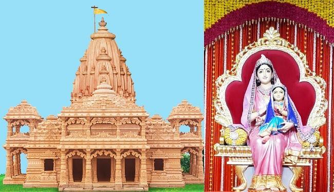 देश का इकलौता मां कीर्ति का मंदिर खुला, भव्यता और वास्तुकला है बेजोड़