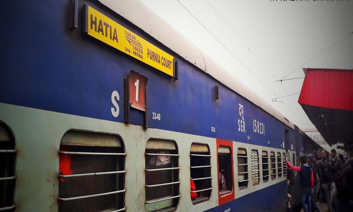 IRCTC/Indian Railways News : हटिया से पूर्णिया व इस्लामपुर जाना हुआ आसान, जानें कब तक चलेंगी पूजा स्पेशल ट्रेन