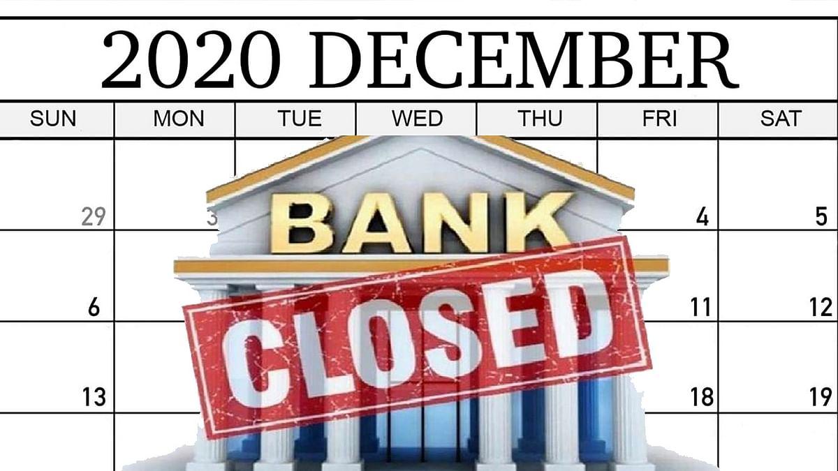 Bank Holidays in December 2020: दिसंबर में विभिन्न राज्यों में 15 दिन बंद रहेंगे बैंक, आपके राज्य में कब-कब छुट्टी, देखें पूरी सूची