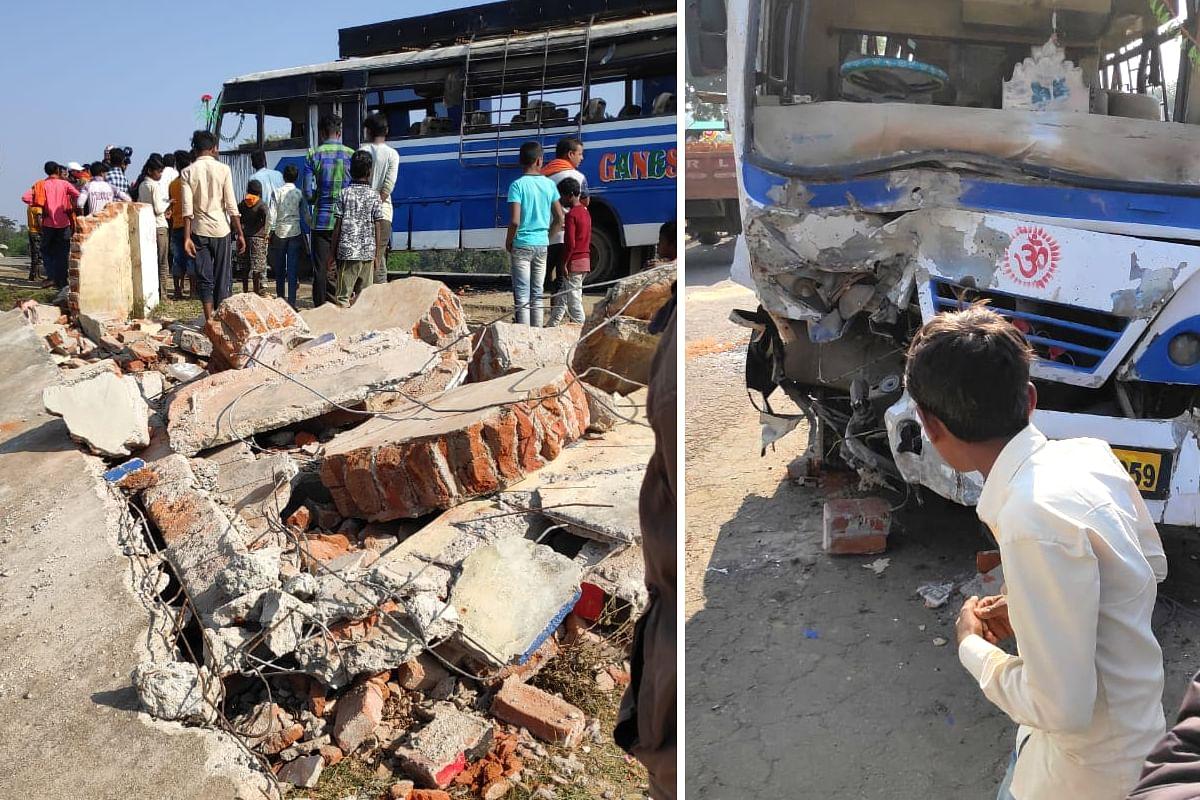 Jharkhand News: गढ़वा में सुबह-सुबह यात्री बस दुर्घटनाग्रस्त, 25 घायल, 5 की हालत गंभीर