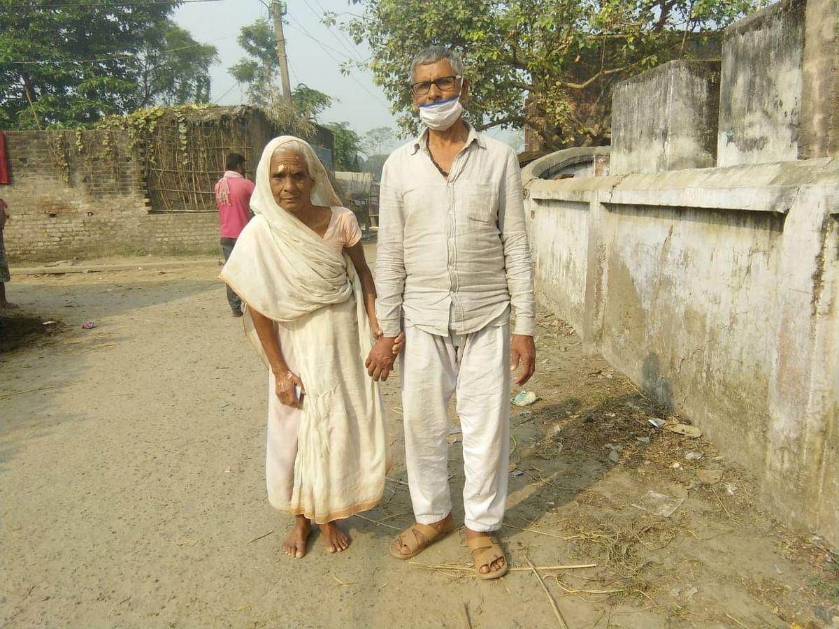 Bihar Chunav 2020, Latest Updates :  कोसी और सीमांचल के जिलों में झूम कर निकले मतदाता, देखें तस्वीर और हर अपडेट