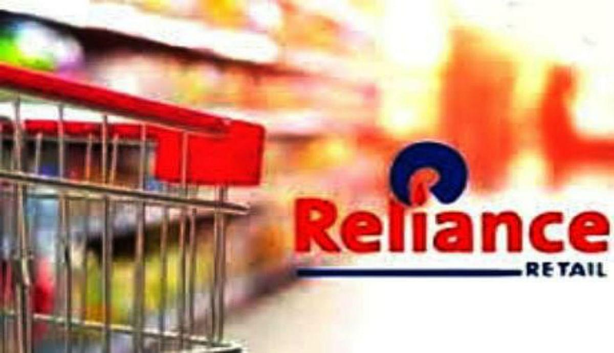 Reliance Retail ने खरीदी ऑनलाइन फर्नीचर बेचने वाली कंपनी की 96 फीसदी हिस्सेदारी, जानिए कितने में हुआ सौदा