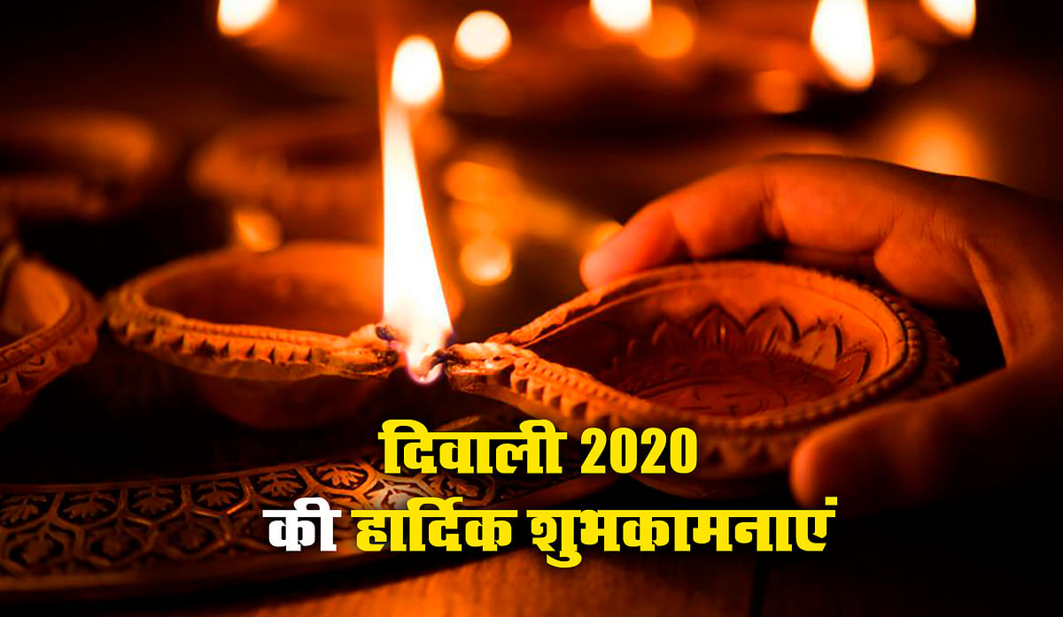 Happy Diwali Wishes Quotes Messages Images 5