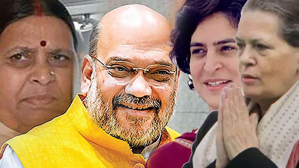 Bihar Election 2020: अमित शाह, प्रियंका, सोनिया, राबड़ी समेत नहीं दिखे पूरे विधानसभा चुनाव में ये प्रमुख दलों के स्टार प्रचारक