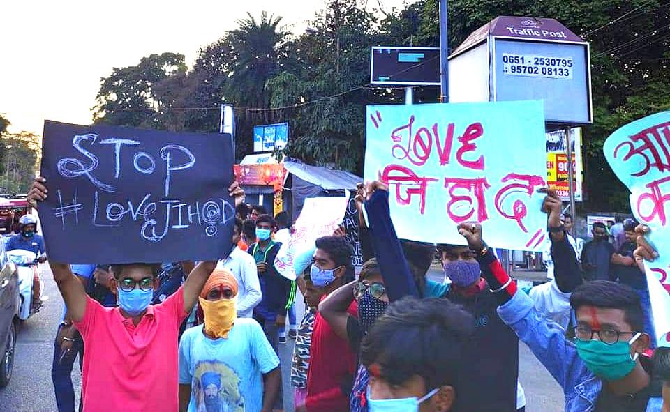 हाथ में पोस्टर लेकर छात्रों ने किया विरोध प्रदर्शन. देश में लव जेहाद रोकने की मांग की.