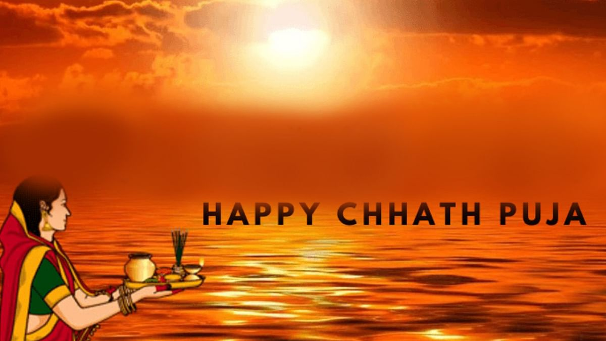 Chhath Puja Wishes Images Quotes