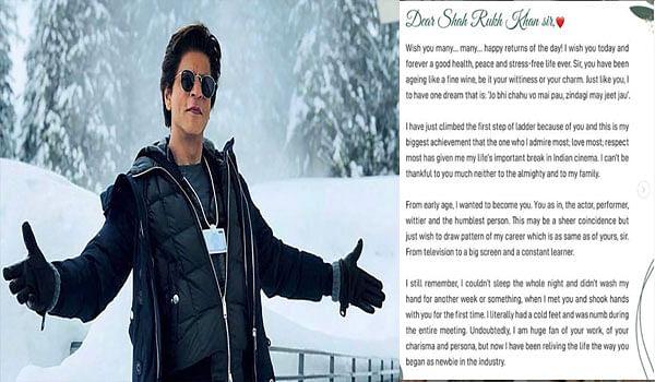 Shahrukh Khan B'day: शाहरुख के फैन ने किया था उनके लिए कुछ ऐसा, सुपरस्टार से हाथ मिलाने के बाद का किस्सा हो रहा है सोशल मीडिया पर Viral