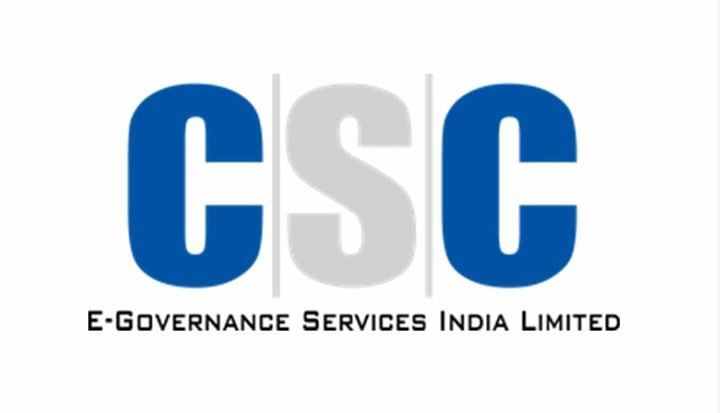 common service centre in jharkhand : तकनीकी खराबी से झारखंड में सीएससी का काम बाधित, नहीं बन रहा प्रमाण पत्र