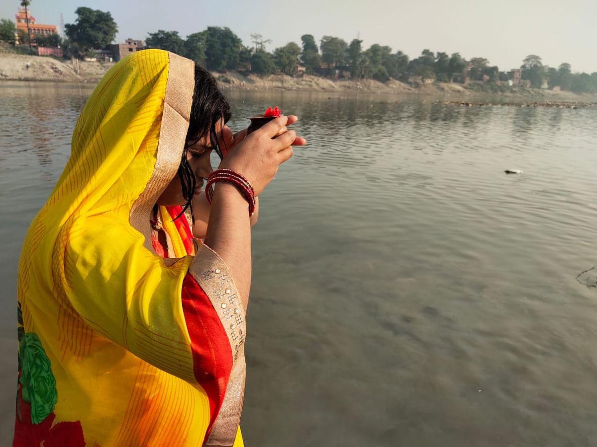 Chhath Puja 2020 : दिल्ली में पूर्वांचलियों का संगठन छठ पूजा की ऑनलाइन मेजबानी करेगा