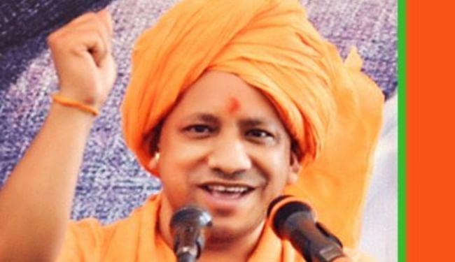 बिहार चुनाव समेत यूपी-एमपी उपचुनावों में बीजेपी के प्रदर्शन पर उत्साहित हैं योगी, कहा- ''मोदी है तो मुमकिन है''