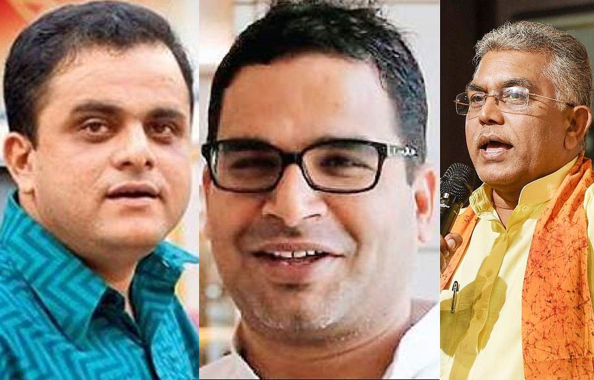 बंगाल विधानसभा चुनाव 2021 से पहले तृणमूल ने उठाया भीतरी-बाहरी का मुद्दा, भाजपा ने पूछा, प्रशांत किशोर बंगाली या गैर-बंगाली