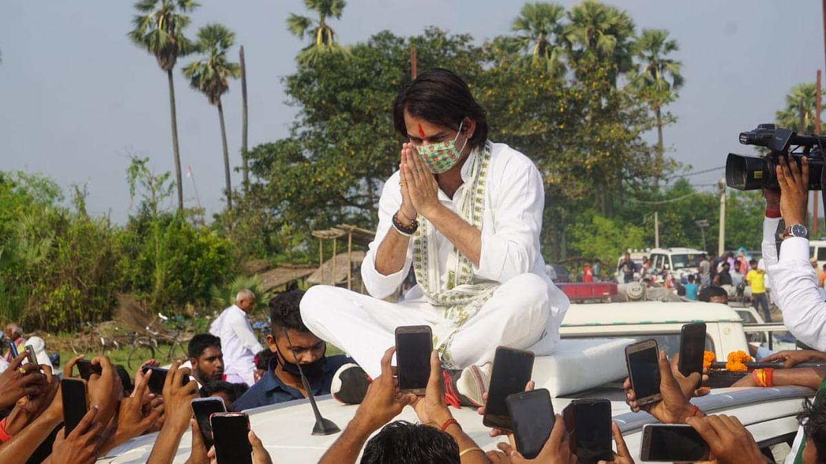 Bihar Chunav 2020: हसनपुर से तेजप्रताप यादव को मिलेगी जीत या अलग होगा परिणाम? इस हाई-प्रोफाइल सीट के आंकड़ें भी जानिए