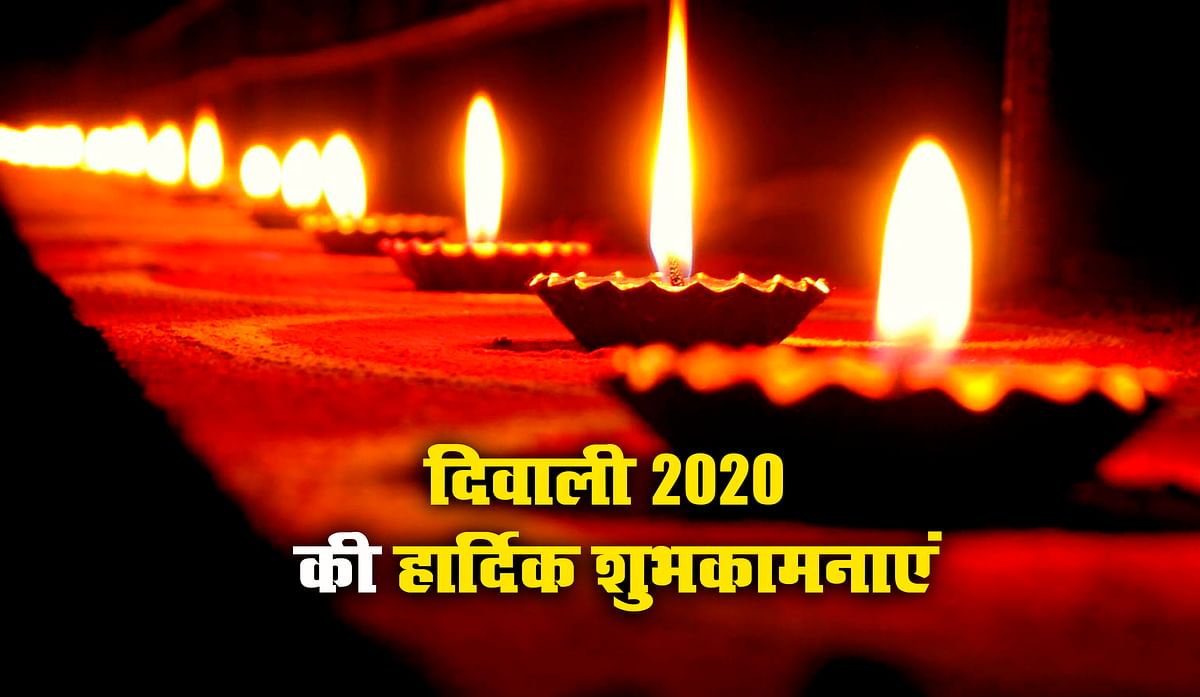 Aapko Shubh Diwali