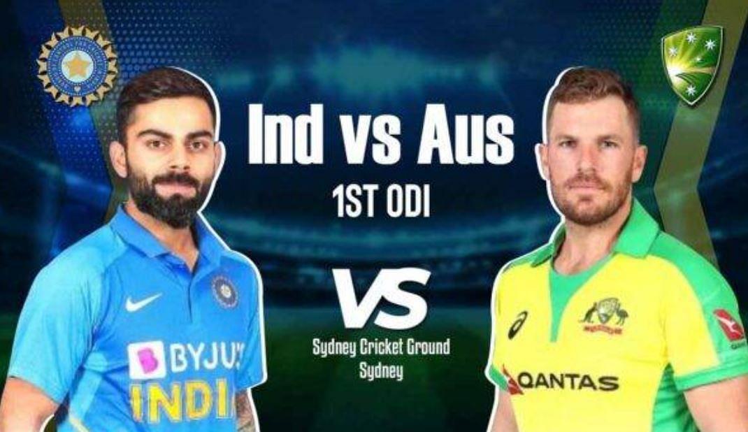 India Vs Australia 1st ODI Live Cricket Score Online: ऑस्ट्रेलिया के 50 रन पूरे, क्रीज पर जमे हैं कप्तान फिंच और वॉर्नर