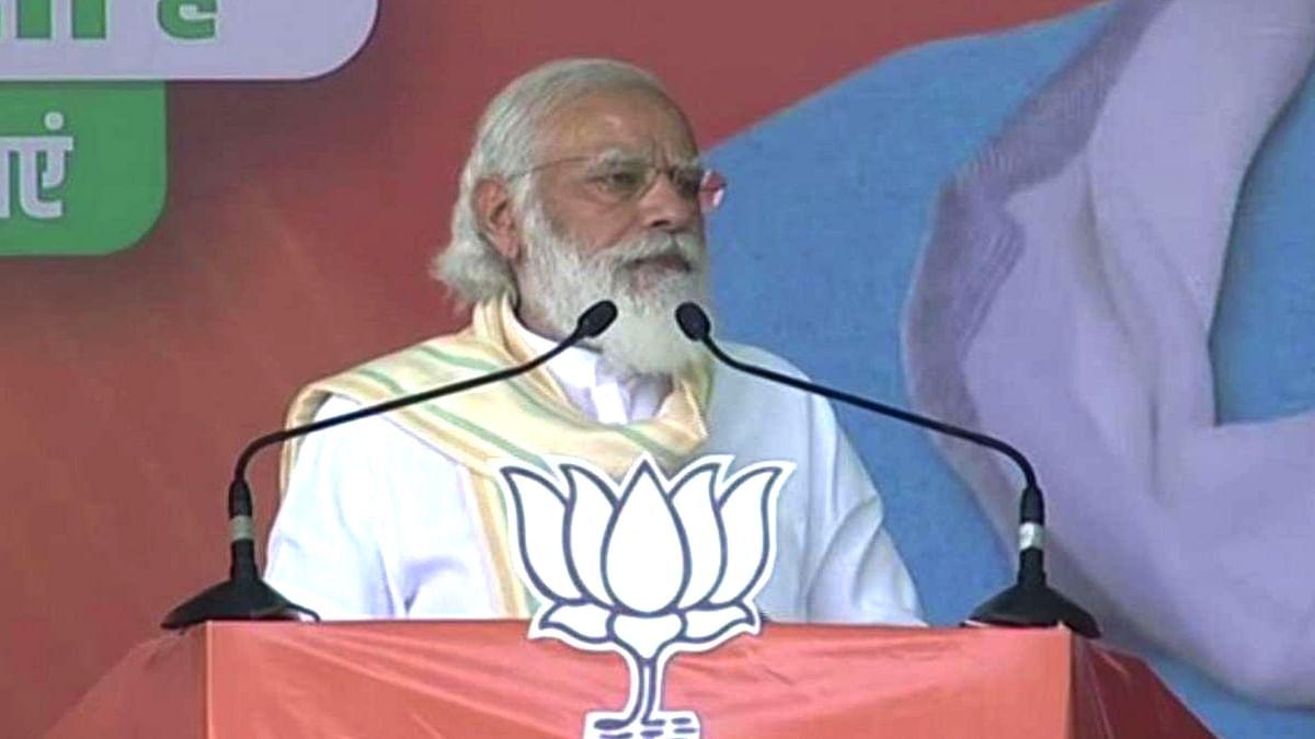 Bihar Election 2020: PM Modi की आज फारबिसगंज और सहरसा में होगी सभा, जानें पूरा शेड्यूल