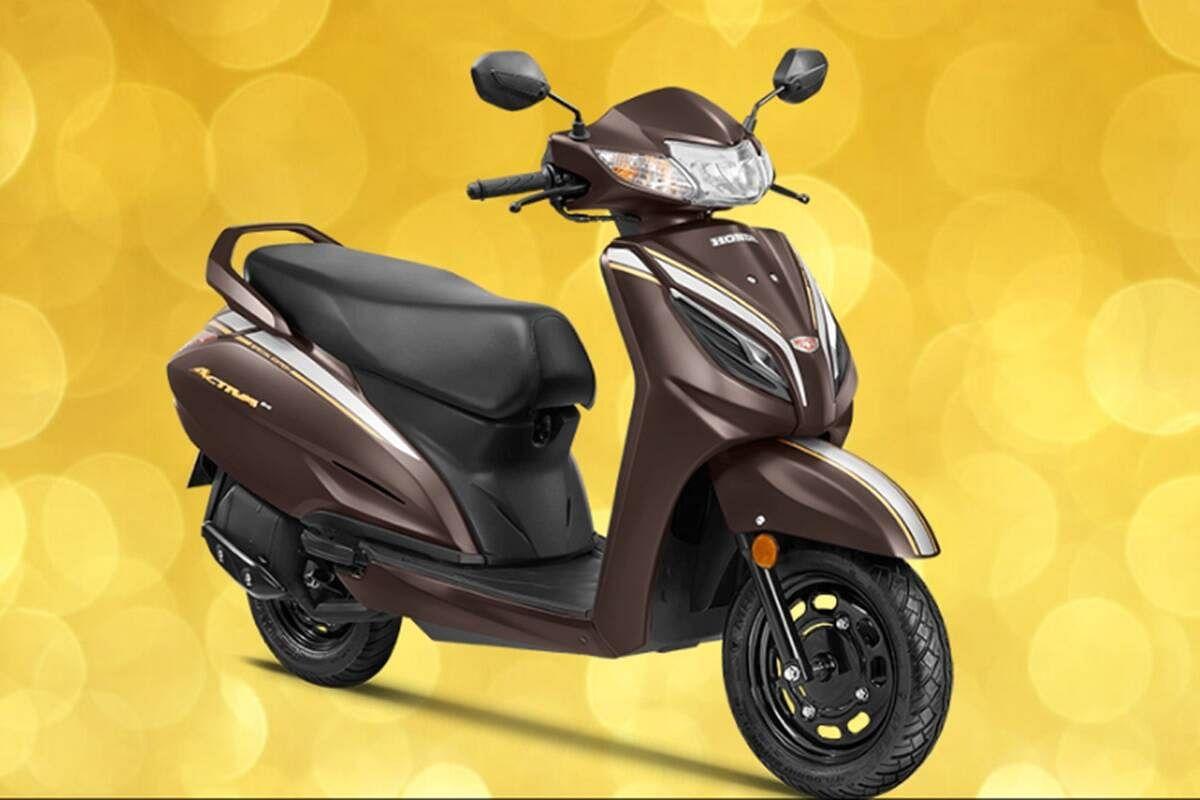 Honda Activa ने भारत में पूरे किये 20 साल, लॉन्च किया Activa 6G का स्पेशल एडिशन