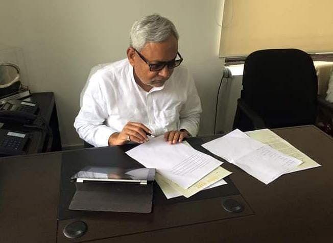 Bihar Government Formation : सातवीं बार सीएम पद की शपथ लेंगे नीतीश, यहां देखें नए मंत्रियों की सूची...
