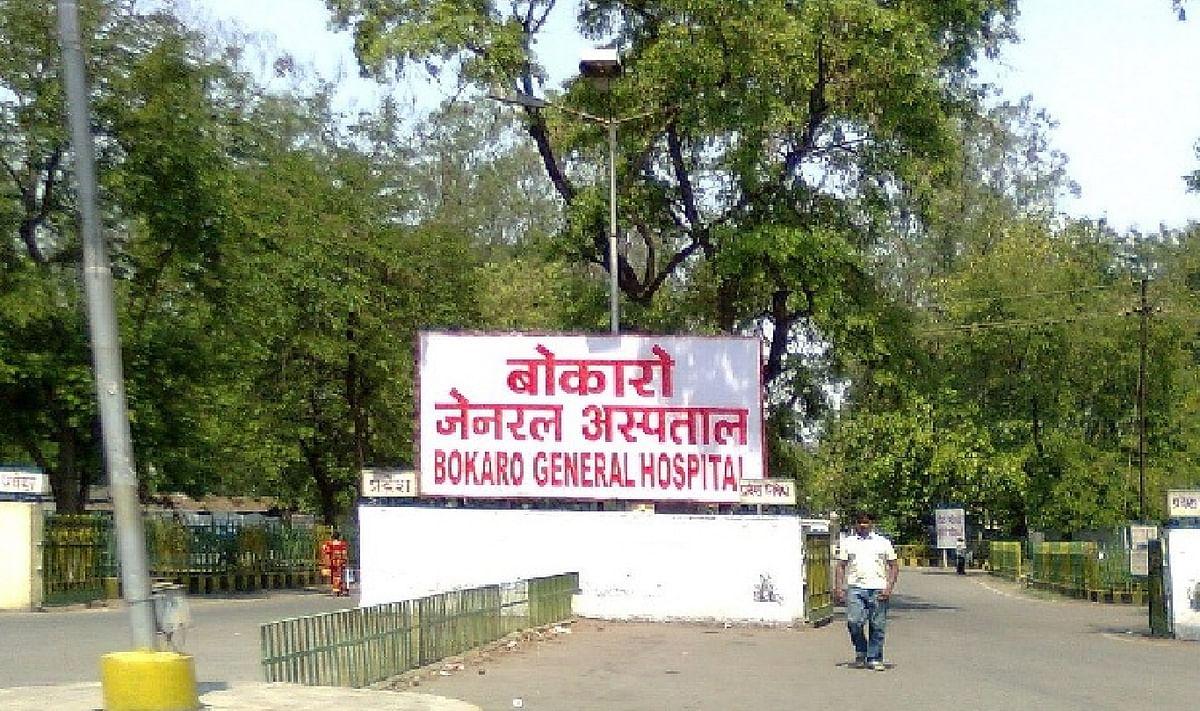 भारतीय इस्पात प्राधिकरण - सेल ने स्वास्थ्य सुविधा से जुड़े अधिकारियों का पदनाम बदला