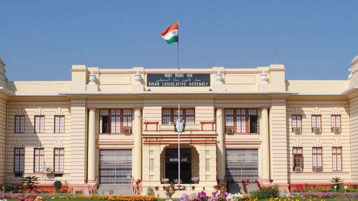 Bihar vidhan sabha session 2020 LIVE Updates: बिहार विधानसभा अध्यक्ष के लिए विजय सिन्हा NDA तो महागठबंधन से अवध बिहारी चौधरी उम्मीदवार, जानिए इनके बारे में