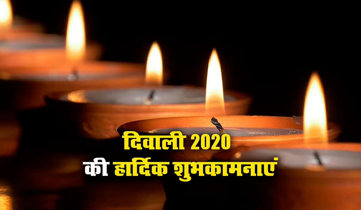 Happy Diwali Wishes Quotes Messages Images 3