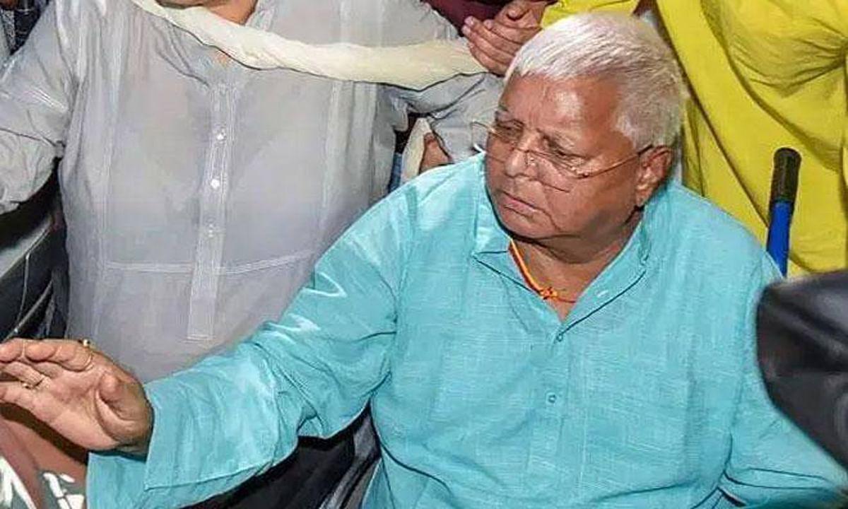 Lalu yadav viral video case : दो साल से रिम्स में हैं लालू, जेल मैनुअल पर उठता रहा है सवाल